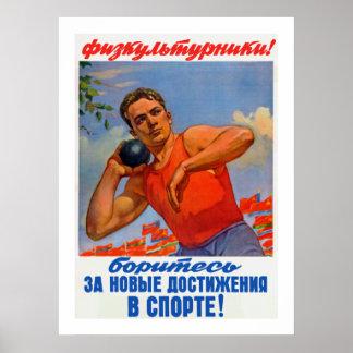 ソビエト運動プロパガンダ ポスター