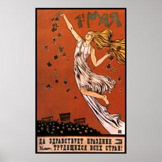 ソビエト ポスター