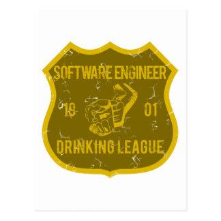 ソフトウェアエンジニアの飲むリーグ ポストカード