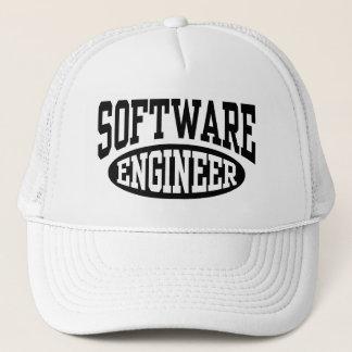ソフトウェアエンジニア キャップ