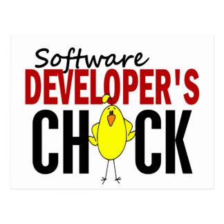 ソフトウェア開発者のひよこ ポストカード