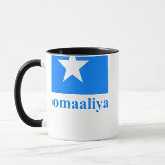 ソマリ族の名前のソマリアの旗 マグカップ