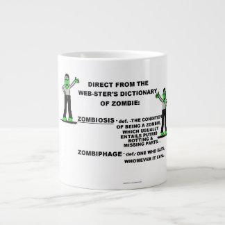 ゾンビ辞書4 ジャンボコーヒーマグカップ