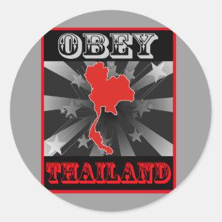 タイに従って下さい ラウンドシール
