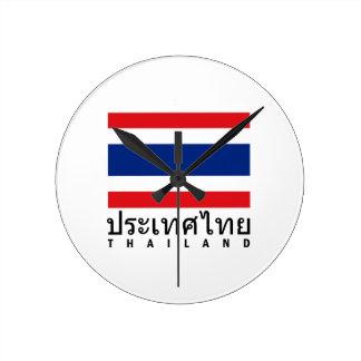 タイの旗 ラウンド壁時計