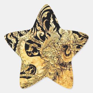タイの神話上創造物 星シール