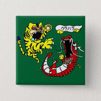 タイガー及びドラゴンドラゴンソーダバッジ 缶バッジ