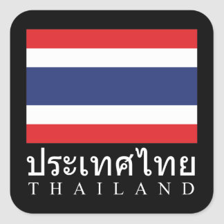 タイ語のタイの単語のタイの旗 スクエアシール