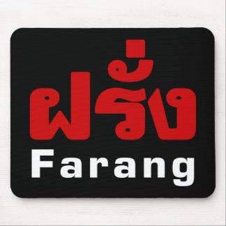 タイ語の原稿の♦のFarangの♦の外国人 マウスパッド