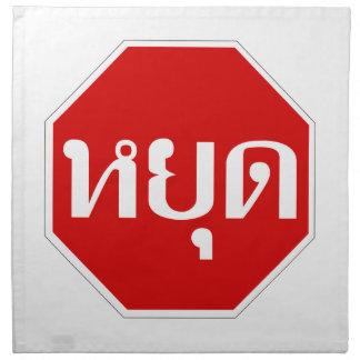 タイ語の⚠のタイの交通停止印の⚠ YOOT ナプキンクロス