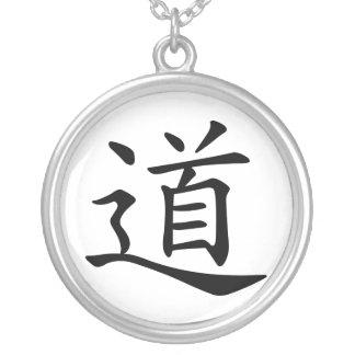 タオかDaoは方法道のルートのための中国のな単語です シルバープレートネックレス