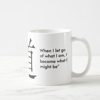 タオのための漢字 コーヒーマグカップ