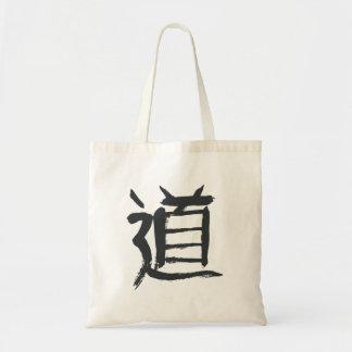 タオまたはdaoの記号の書道 トートバッグ