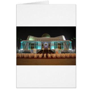 タキマンニスタンの個人崇拝 カード