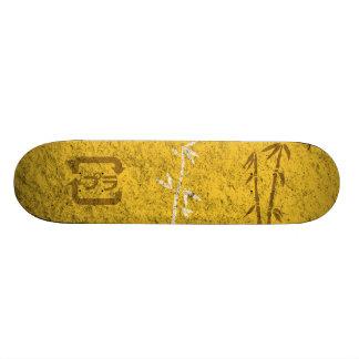 タケ板 スケートボード