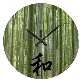 タケ森および和(平和)、日本のな漢字 ラージ壁時計