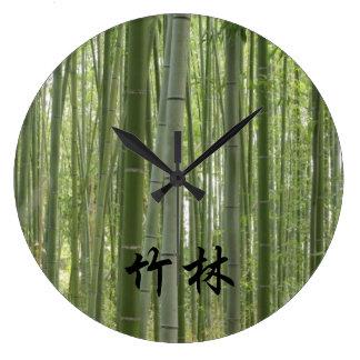 タケ森=竹林、日本のな漢字 ラージ壁時計
