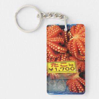 タコ| TakoのたこのTsukijiの魚市場 キーホルダー