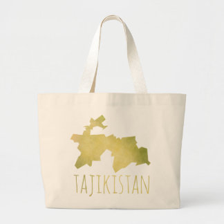 タジキスタン ラージトートバッグ