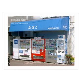 タバコVendingmachine、日本 ポストカード