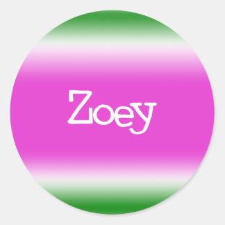 タフィーのねじれ: Zoey ラウンドシール