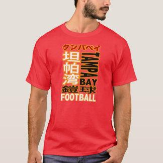 タンパベイのフットボール・チームの漢字のTシャツ Tシャツ