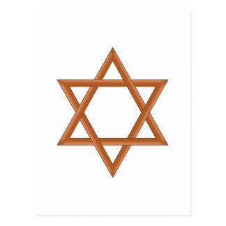 ダビデの星 ポストカード