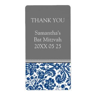 ダマスク織のバルミツワーの青いメッセージカード ラベル