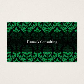 ダマスク織の名刺(緑) 名刺