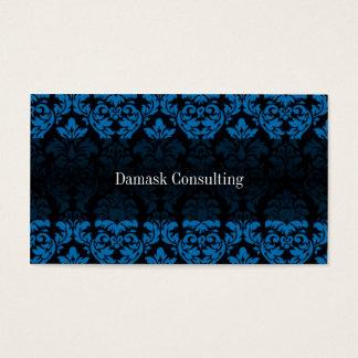 ダマスク織の名刺(青い) 名刺