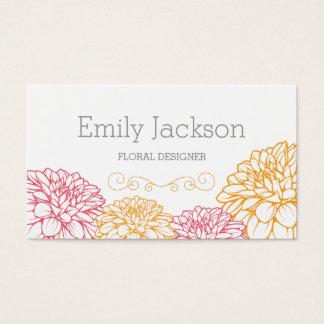 ダリアの花の名刺 名刺