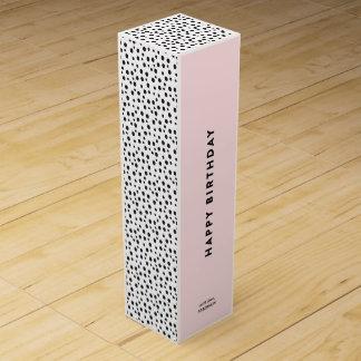 ダルマチア人は|のワイン用化粧箱に点を打ちます ワインギフトボックス
