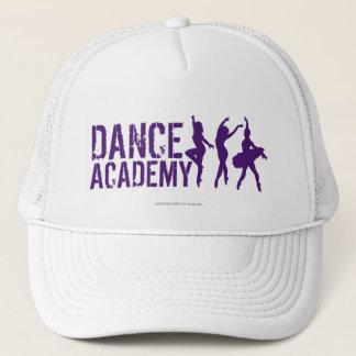 ダンスのAcadmeyのダンサーはロゴのシルエットを描きます キャップ