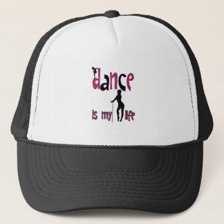 ダンスは私の生命です キャップ