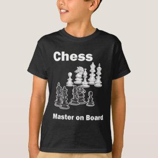 チェスのマスター船上に Tシャツ