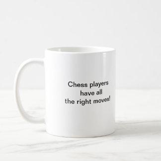チェスの王 コーヒーマグカップ