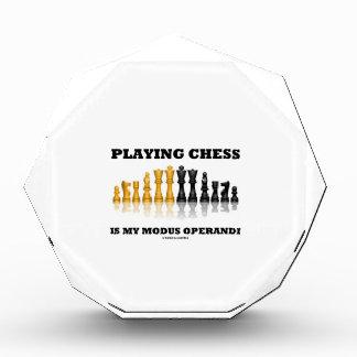 チェスを遊ぶことは私のやり方です 表彰盾