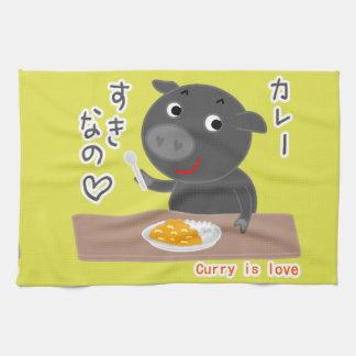 チェルシー愛カレーの黒いブタ! キッチンタオル