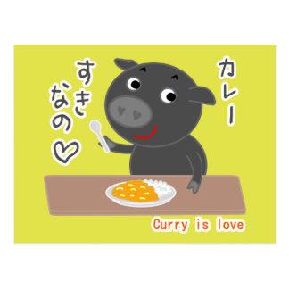 チェルシー愛カレーの黒いブタ! ポストカード