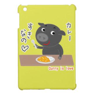 チェルシー愛カレーの黒いブタ! iPad MINI CASE