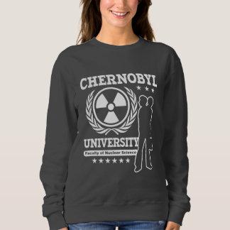 チェルノブイリ大学核科学のギーク スウェットシャツ