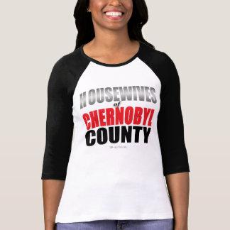 チェルノブイリ郡の主婦 Tシャツ
