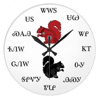 チェロキーリスの時計 ラージ壁時計