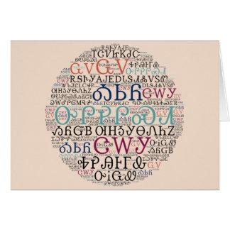 チェロキー字音表の多色刷りの雲の挨拶状 カード