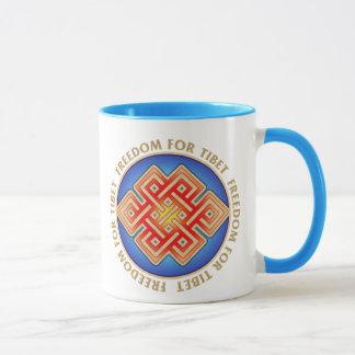 チベットのコーヒー・マグのための自由 マグカップ