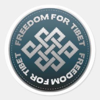 チベットのステッチのための自由 ラウンドシール