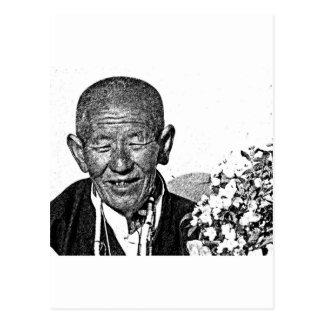 チベットの女性 ポストカード