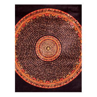 チベットの曼荼羅の芸術(黒、金ゴールド、赤、黄色) ポストカード