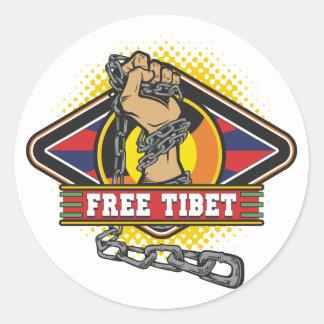 チベットの自由な鎖 ラウンドシール