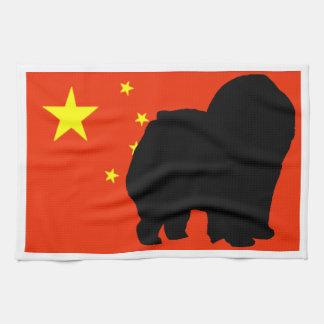 チャウチャウのサイロの中国flag.png キッチンタオル